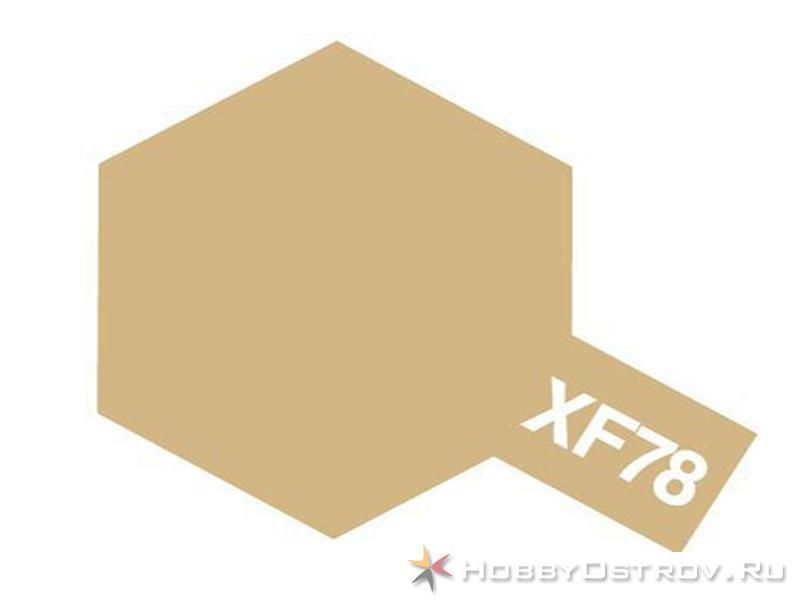 Краска акрил. 10 мл XF-78 Wooden Deck Tan